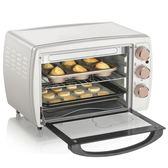 烤箱電烤箱家用迷你小型大容量烘培蛋糕多功能全自動餅幹考箱20升     汪喵百貨