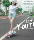 長板滑板初學者成人青少年刷街