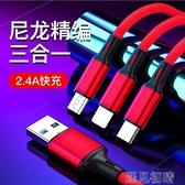 數據線傳輸線乾息三合一數據線一拖三充電器適用于蘋果手機華為快充安卓三頭合一通用 快速出貨