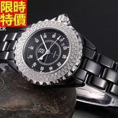 陶瓷錶-嚴選復古百搭女腕錶12款5r81【時尚巴黎】