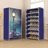鞋架多層防塵收納布鞋柜家用門口宿舍簡易鞋架子組裝省空間經濟型