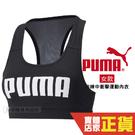Puma 女 印花 運動背心 背心 短版背心 慢跑 運動 瑜珈 透氣 運動內衣 52030691 歐規