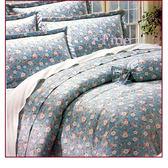 【免運】精梳棉 雙人加大舖棉床包(含舖棉枕套) 台灣精製 ~藍之花萃~