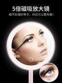 化妝鏡 led帶燈網紅宿舍臺式美妝小鏡子桌面便攜隨身化妝鏡充電 莎瓦迪卡