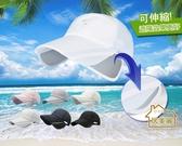 【居美麗】韓版伸縮遮陽帽子可伸縮鴨舌帽 男女皆適用