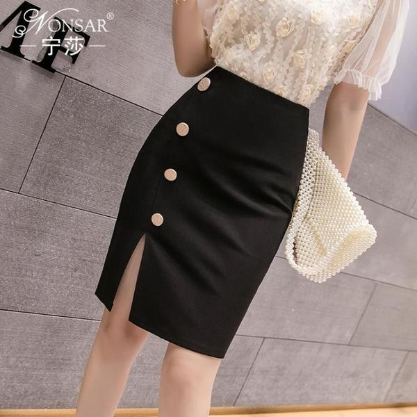 2021年裙子夏季新款韓版高腰開叉包臀裙性感彈力a字短裙半身裙女