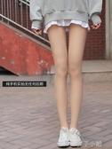 光腿肉色神器女春秋冬款絲襪超自然加厚裸感加絨連褲打底薄絨空姐  扣子小鋪