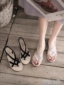 搭配裙子的涼鞋女新款網紅時尚平底夾趾仙女風潮夏季女鞋 花樣年華 花樣年華