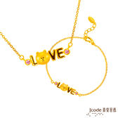 J'code真愛密碼 LINE我愛熊大黃金/水晶項鍊+我愛熊大黃金/水晶手鍊