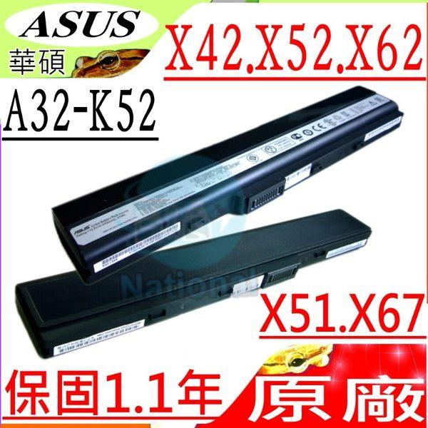 ASUS電池(原廠)-華碩 A32-K52,A52DY,A52JE,A52JTA52JU,A52JV,A52N,A52BY,A52DE,A52DR,A52F,A52J,A52JB