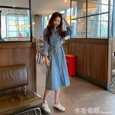 春秋季女裝韓版顯瘦長款藍色牛仔裙洋裝女新款長袖流行裙子 卡布奇諾