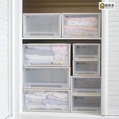 塑料抽屜式收納櫃寶寶衣櫃透明櫃子兒童衣物儲物櫃組合整理收納箱LP—全館新春優惠