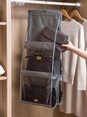 包包收納掛袋墻掛式布藝家用整理柜懸掛式衣柜收納架手袋宿舍神器   伊芙莎