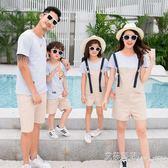 親子裝夏裝2019新款潮一家三口全家裝母女裝海邊度假旅遊家庭套裝 下單時留言尺寸 艾莎嚴選