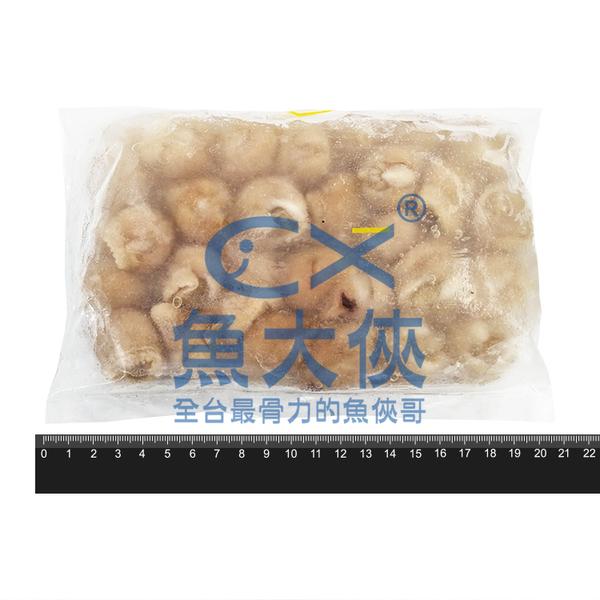 1H4A【魚大俠】SD036魷魚嘴嘴龍珠兒(毛重600g/實重450g/包)