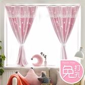 免打孔安裝魔鬼氈粘式簡易窗簾布成品遮光臥室飄窗【步行者戶外生活館】