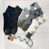 男襪 格紋西裝襪 紳士襪 長筒襪 韓國襪子  菱形方塊襪 經典款