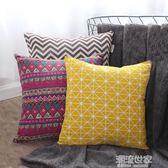 北歐棉麻抱枕沙發靠墊套靠背汽車辦公室椅子腰枕床頭靠枕芯可定制igo『潮流世家』