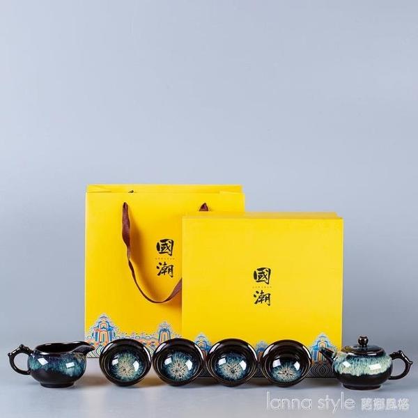 茶壺 國潮沙金茶具禮盒套裝商務贈品功夫陶瓷茶具創意實用禮品 新品全館85折