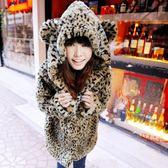 刷毛外套 皮草豹紋外套女士仿豹紋皮草外套女式毛毛保暖外套-小精靈