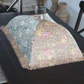 菜罩摺疊飯菜罩餐桌罩食物罩防蠅罩長方形剩菜碗罩菜傘蓋菜罩圓形igo    西城故事