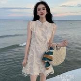 法式復古赫本風可鹽可甜裙子女裝2020夏季新款甜美時尚無袖洋裝 【韓語空間】