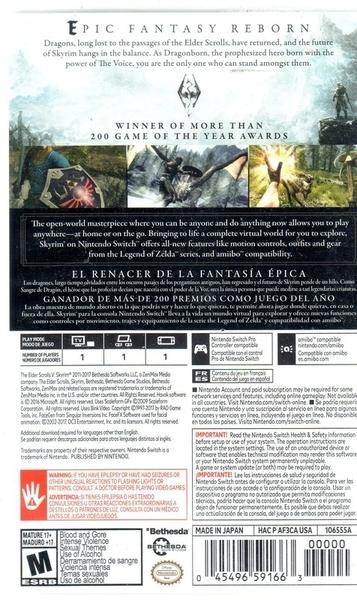 【玩樂小熊】現貨中Switch遊戲 NS 上古卷軸 5 無界天際The Elder Scrolls V 中文版