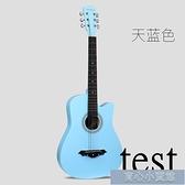 吉他38寸吉他民謠吉他木吉他初學者入門級練習學生男女樂器YYJ 育心館