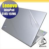 【Ezstick】Lenovo S145 15 IWL 二代透氣機身保護貼(含上蓋貼、鍵盤週圍貼)DIY 包膜