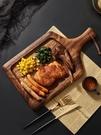 西餐盤 牛排餐盤西餐盤牛排盤子意大利面平盤家用意面牛扒盤早餐盤木質【快速出貨八折鉅惠】
