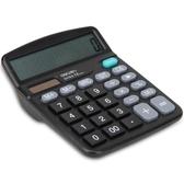 計算器 辦公桌面計算機財務會計語音型計算器12位學生考試大學太陽能