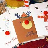 【BlueCat】聖誕節紅鼻毛球麋鹿系列立體卡片