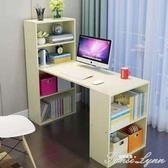 書桌書架組合家用兒童學生學習寫字桌實木簡易台式電腦桌 HM 中秋節全館免運
