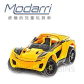 Modarri S1 大黃蜂豪華版