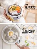 小熊酸奶機家用全自動智慧迷你多功能自制米酒機納豆發酵陶瓷分杯YYJ 艾莎嚴選