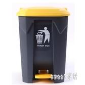 垃圾桶大號工業腳踏塑料加厚垃圾箱家用廚房校園工廠用環保桶 JY2865【Sweet家居】