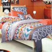 格紋磨毛棉質床上四件套斜紋全棉床笠款1.2米 满398元85折限時爆殺