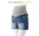[mamae]~免運~日本S.Y.S 孕婦托腹短褲 外貿孕婦裝 孕婦托腹短褲  孕婦褲百搭款