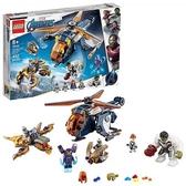 LEGO 樂高 Marvel 復仇者綠巨人直升機救援76144(482 件)