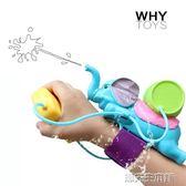 玩具水槍 迷你大象水箱噴水便攜式手腕綁帶兒童水槍玩具洗澡打水仗 潮先生igo