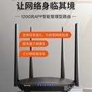 路由器 騰達雙頻千兆無線路由器穿墻王家用Wifi高速光纖5 暖心生活館