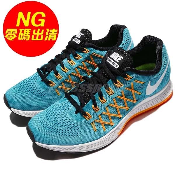【US7-NG出清】Nike 慢跑鞋 Wmns Air Zoom Pegasus 32 藍 橘 大小腳 左腳US7.5/右腳US7 運動鞋 女鞋【ACS】