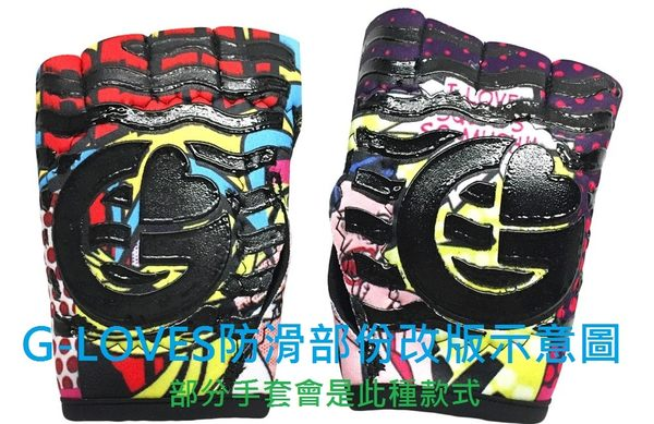 【美國G-LOVES】專業健身品牌_健身重訓運動手套(派對骷髏) 現貨