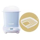 康貝Combi Pro 360高效消毒烘乾鍋-靜謐藍[衛立兒生活館]