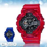 CASIO 卡西歐 手錶專賣店 國隆 G-SHOCK GA-110CR-4A 珊瑚礁色系 雙顯男錶 樹脂錶帶 GA-110CR