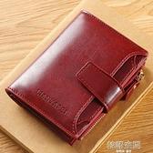 短夾 2021新款女士錢包短款多卡位高檔卡包女式時尚錢夾折疊皮夾零錢包