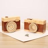 日式創意diy個性木質相機音樂盒八音盒裝飾品擺件送女生節日禮物 交換禮物