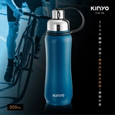 ◆KINYO耐嘉 KIM-38 304不鏽鋼保溫運動水壺 保溫瓶 不銹鋼 真空保溫 冷水壺 自行車水壺 隨身瓶 水瓶