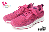 PUMA慢跑鞋 女鞋 休閒運動鞋 針織鞋面 襪套式 IGNITE evoKNIT Lo Jr 零碼出清 I9598#粉紅◆奧森鞋業