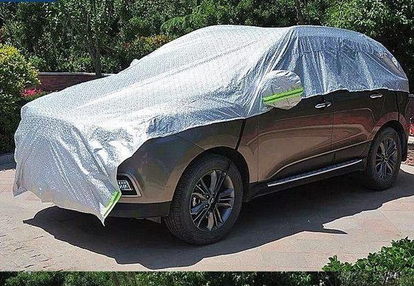 汽車遮陽罩  鋁膜防曬隔熱 半罩【藍星居家】